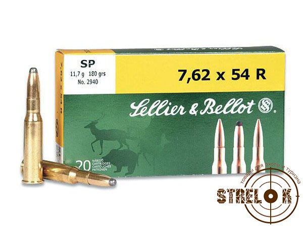 Патрон Sellier & Bellot 7.62x54R SP 11.7 гр (20шт)