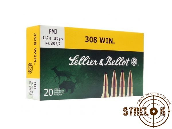 Патрон Sellier & Bellot 308Win FMJ 11,7 gr
