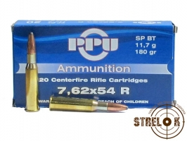 Патрон PPU 7.62 x54 R SP