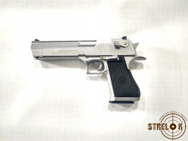 Cybergun/WE Desert Eagle Silver GBB