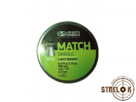 Пули JSB match Diabolo S 100 Light Weight, 0.5гр, 500шт